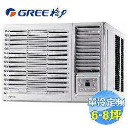 格力 GREE 單冷定頻窗型冷氣 GWF-41D