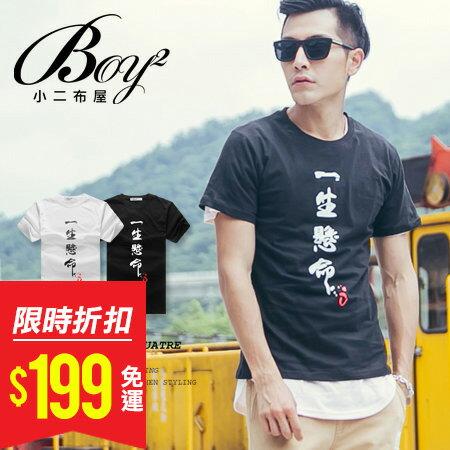 ☆BOY-2☆【NAA204】一生懸命 潮流個性短袖T恤 0