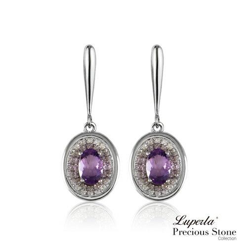 大東山珠寶 紫戀羅蘭 璀璨純銀紫水晶耳環 星座愛情