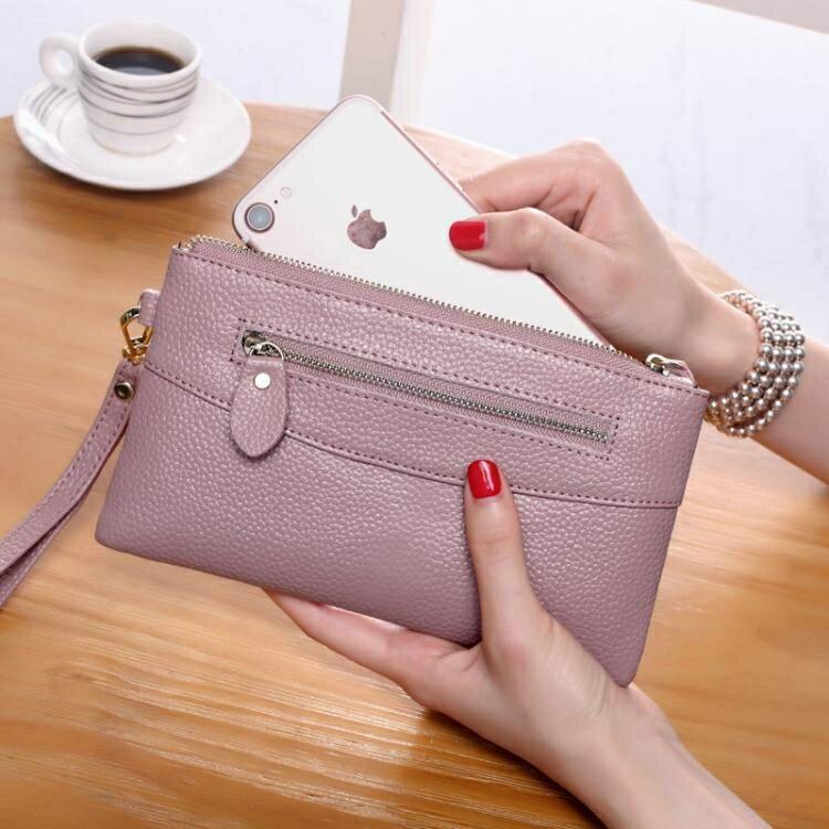 錢包新款女士長款韓版時尚手提零錢包潮流百搭手機包女式錢夾 時尚潮流
