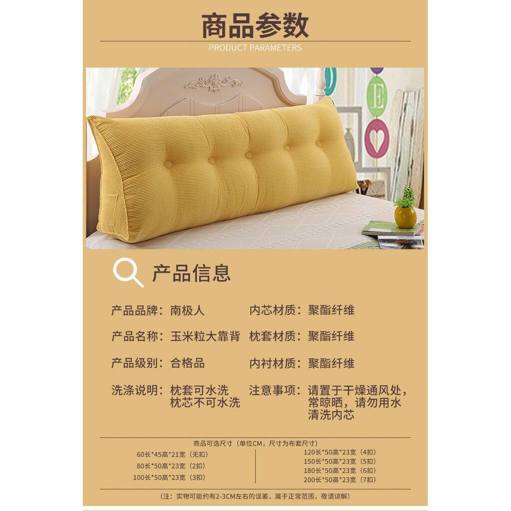 純色三角靠墊 雙人床頭軟包 床上大靠枕床靠背可拆洗榻榻米靠枕 ATF 1