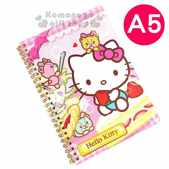 〔小禮堂〕Hello Kitty 線圈筆記本《A5.粉.草莓蛋糕.彩虹熊》橫條紋內頁