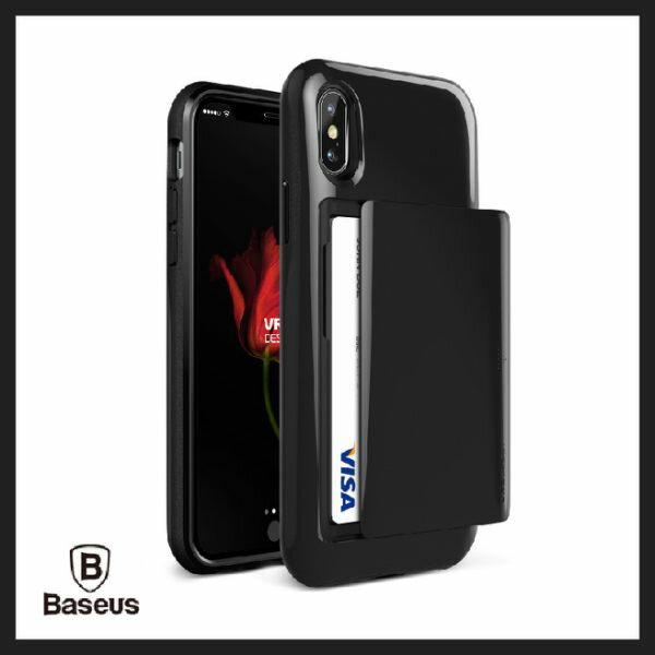 倍思DamdaGlide-iPhoneX雙層插卡式保護殼韓國原裝進口手機套蘋果生日禮物