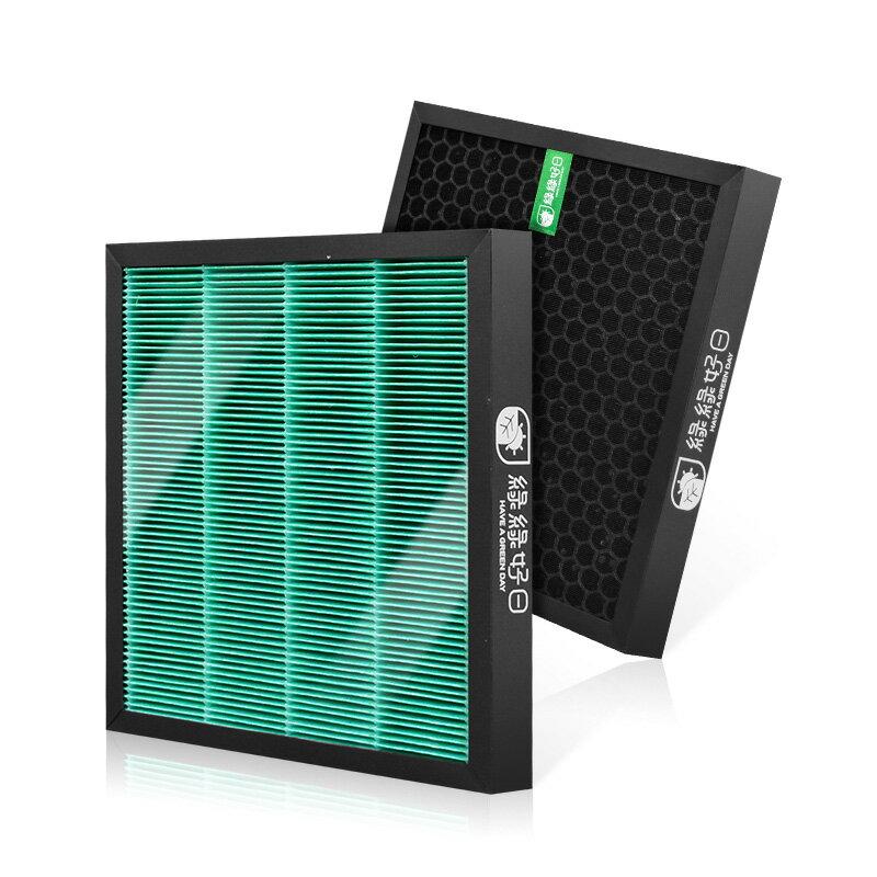綠綠好日 HEPA濾芯 蜂巢活性碳顆粒 2in1複合型抗菌濾網 適用機型 Honeywell 16300 臻淨A1 mini