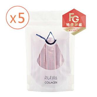 【Ruijia露奇亞】★專利玫瑰多酚膠原蛋白★5袋入(共150包)?西印度櫻桃C+專利玫瑰多酚?