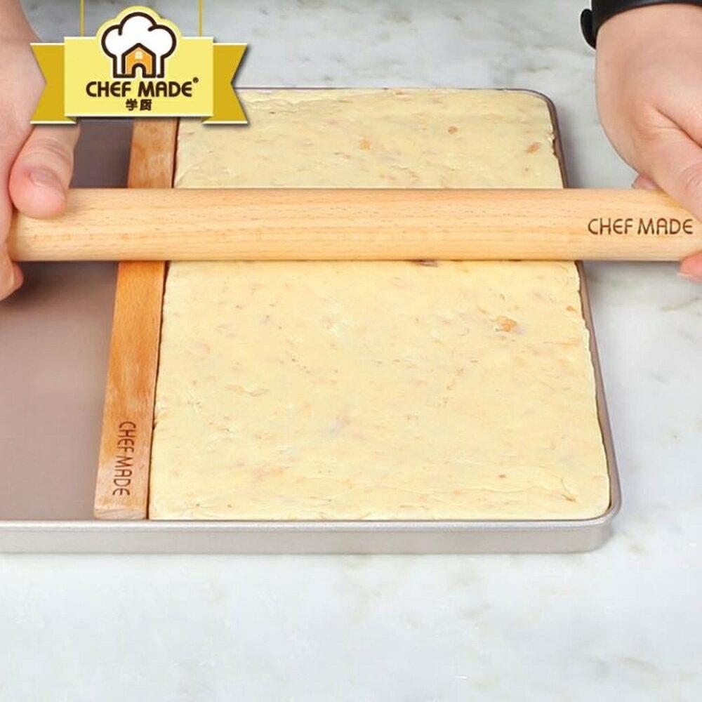 牛軋糖模具雪花酥做牛扎糖的烘焙工具套裝蛋糕捲家用金盤不粘烤盤-享家生活館 YTL 0