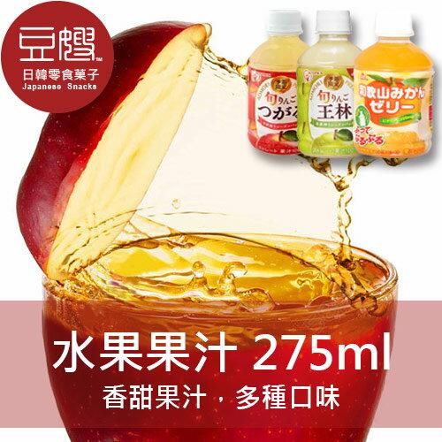 【即期良品】日本飲料果凍果汁蘋果汁(多口味)★79~719全館點數7倍送★