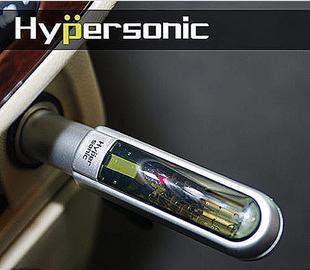 【Hypersonic HP2306 臭氧負離子車用空氣清淨機】-5821001