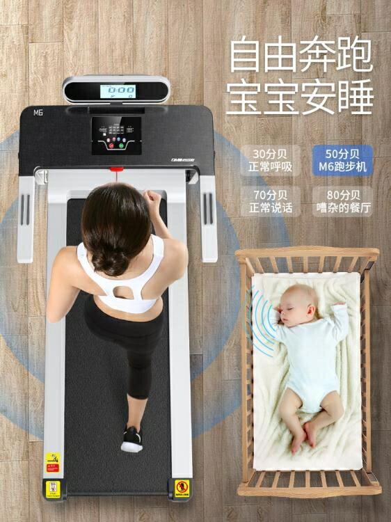 「樂天優選」特賣平板式跑步機女家用款小型簡易折疊室內走步健身房專用