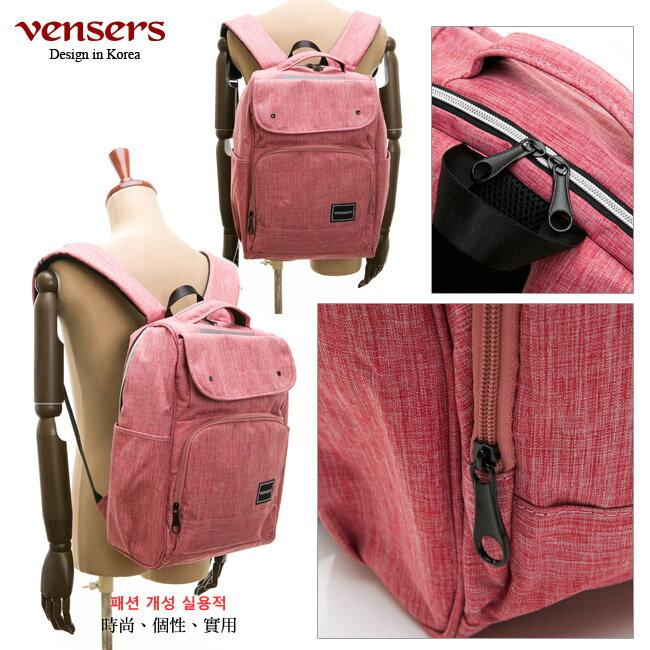 【vensers】 簡約丹寧牛仔後背包 (R00066104粉色) 1