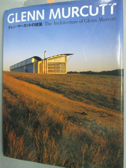 ~書寶 書T1/建築_XDU~The Architecture of Glenn Murc