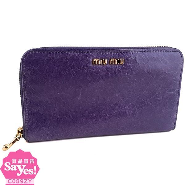 【奢華時尚】秒殺推薦!MIU MIU 藍紫色復古牛皮金色浮雕LOGO八卡拉鍊長夾(八成新)#21638