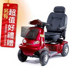必翔 電動代步車 TE-J9 全車避震 電動代步車款式補助 贈 安能背克雙背墊