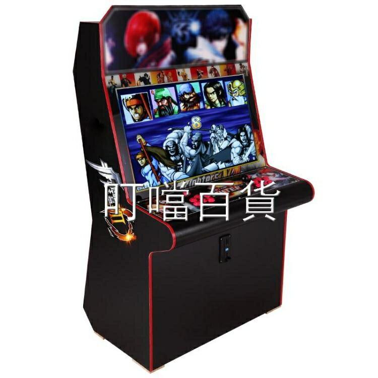 月光寶盒大型格斗拳王97懷舊街霸雙人臺式街機投幣游戲機搖桿家用