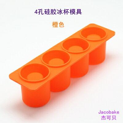 制冰杯 意矽膠冰杯模具自製冰格冰塊大模具洋紅制冰器SS2803』