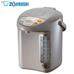 【象印】微電腦電動熱水瓶-4.0L CD-LPF40