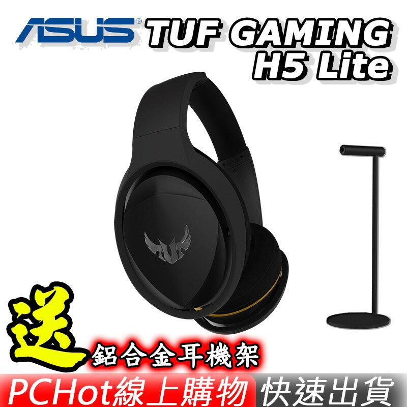 ASUS 華碩 TUF GAMING H5 Lite 電競耳機麥克風 遊戲耳機 PCHot