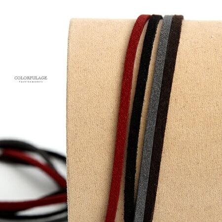 麻繩 自由搭配長項鍊 [NA13] 柒彩年代