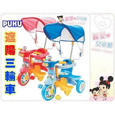 麗嬰兒童玩具館~藍色企鵝puku-P30220遮陽篷三輪車 大底盤可調後控推把親子車 0