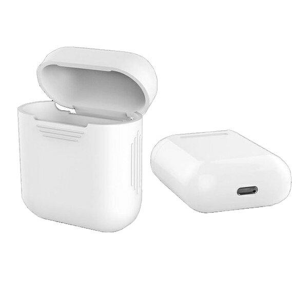 AirPods 保護殼 藍牙耳機 保護套 矽膠保護套 收納盒 白Apple (80-3005)
