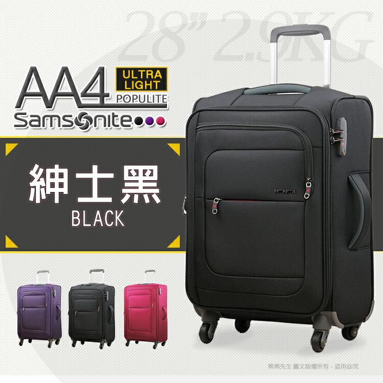 【吃軟又吃硬!買箱送拉桿旅行袋】《熊熊先生》Samsonite新秀麗破盤7折 28吋新秀麗 可加大輕量行李箱 大容量拉桿箱 AA4 旅行箱