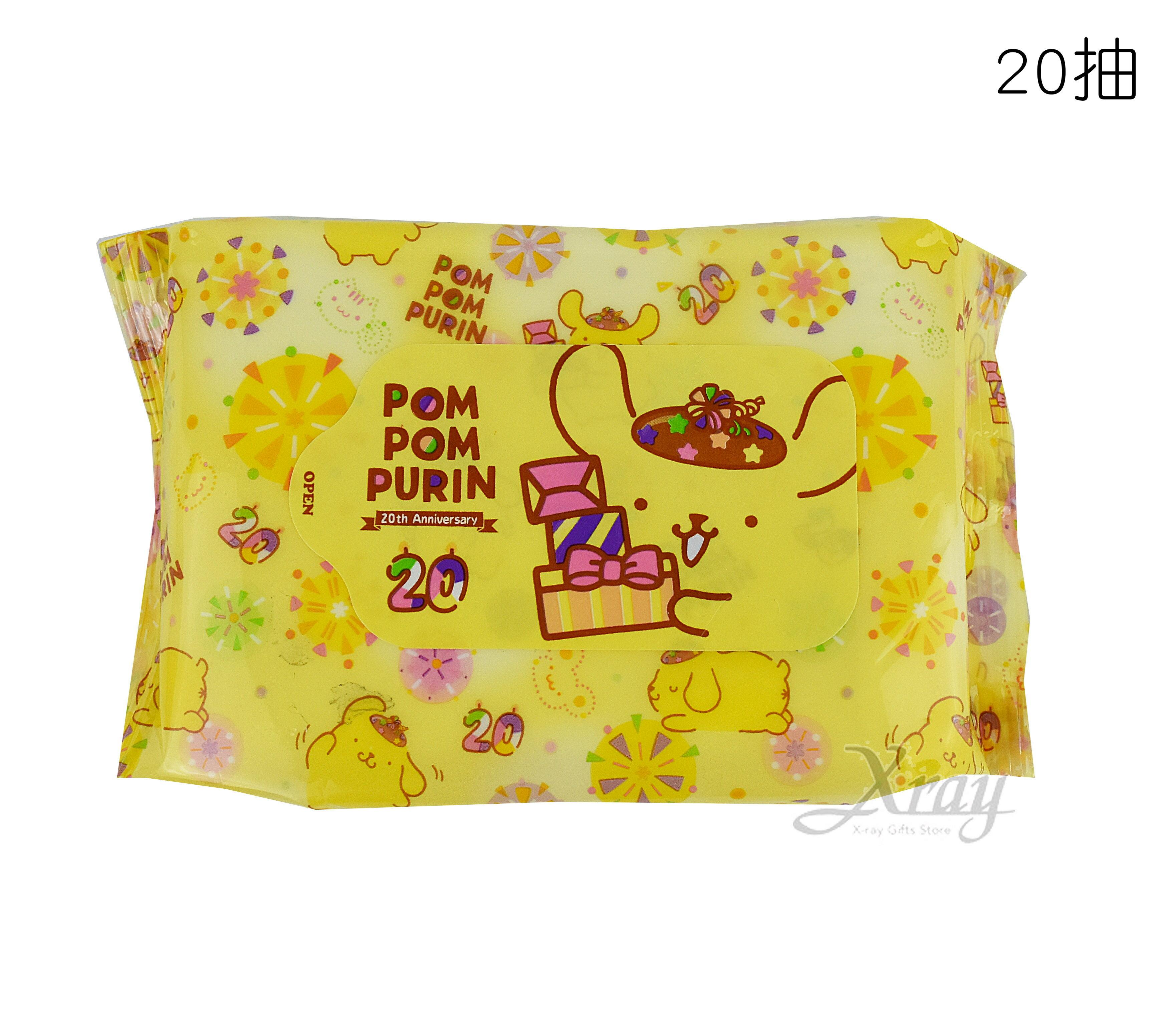 X射線【C507449】布丁狗手濕巾-20週年(20抽),濕紙巾/嬰兒濕紙巾/衛生紙/面紙/經期用濕紙巾/隨身包