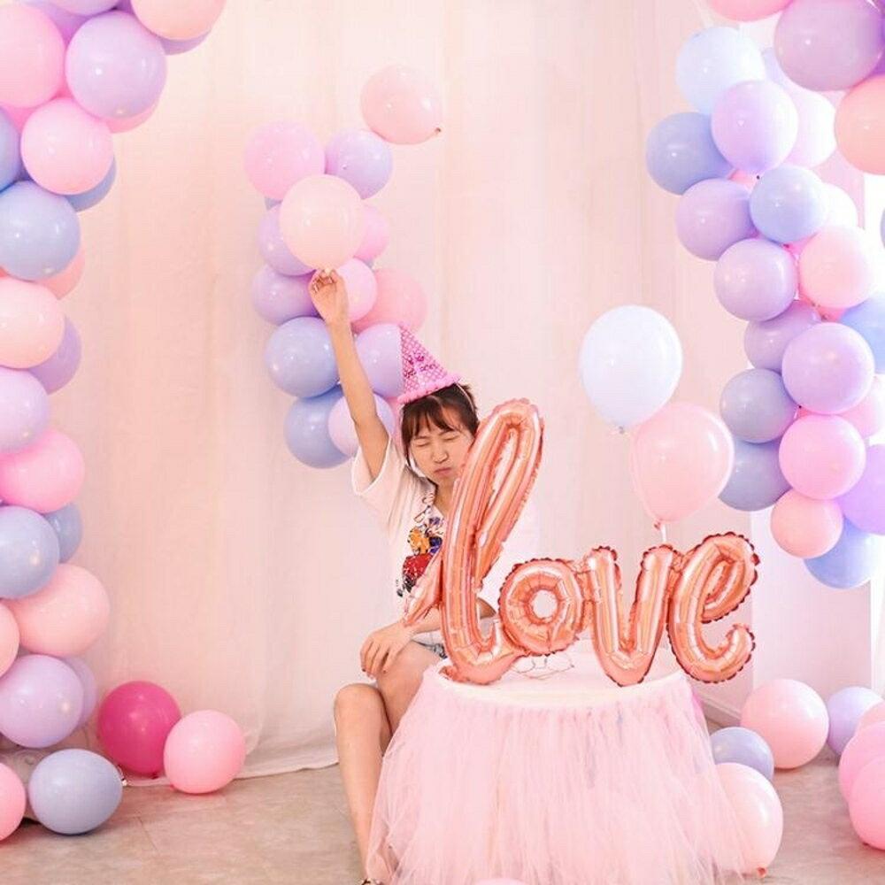 婚慶拱門 氣球拱門生日派對兒童店鋪開業慶典學校活動氣球裝飾場景佈置套裝 領券下定更優惠