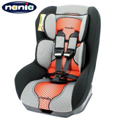 法國NANIA納尼亞0-4歲汽車安全座椅POP系列-紅