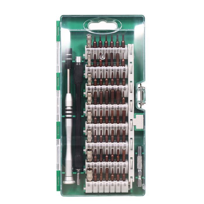 60 in 1 Multi-purpose Precision Screwdriver Set Tweezer Cell Phone Repair Tool 0