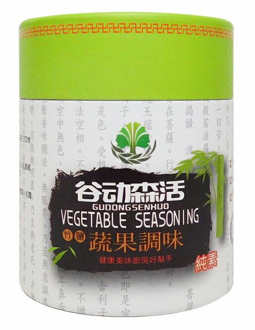 (2罐78折) 竹鹽蔬果調味粉 150g/罐