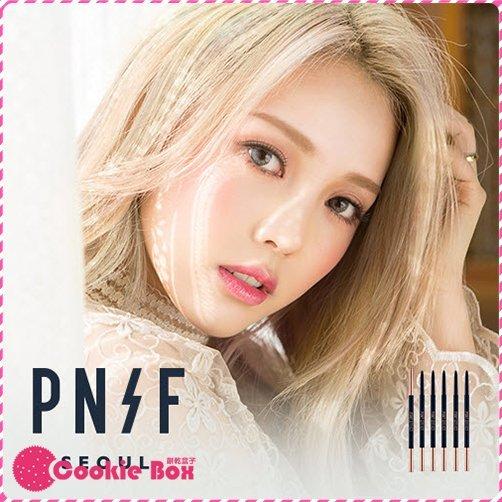 韓國 MEMEBOX PONY EFFECT 雙頭 眉筆.05g 眉刷 兩用 極細 彩妝師