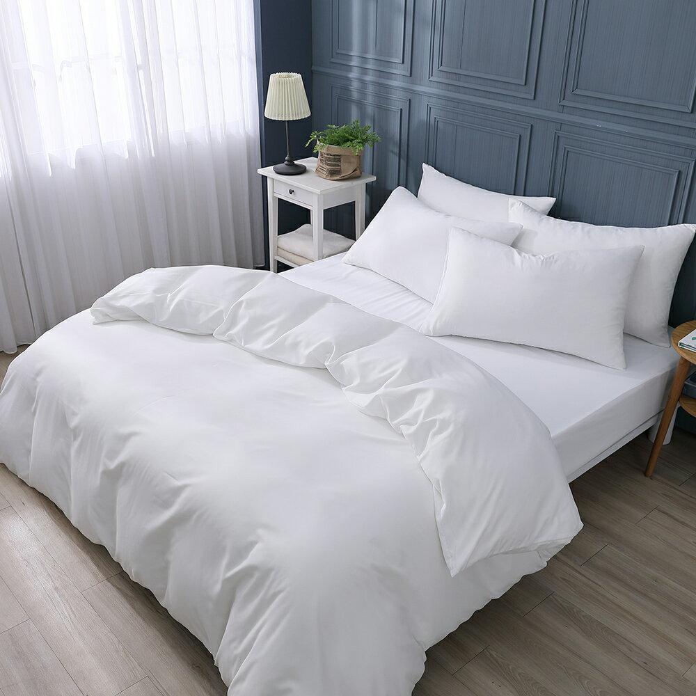 素色床包 被套 純淨白 單人 雙人 加大 特大 純色 玩色主義 日式無印 枕頭套 柔絲棉 台灣製  BEST貝思特