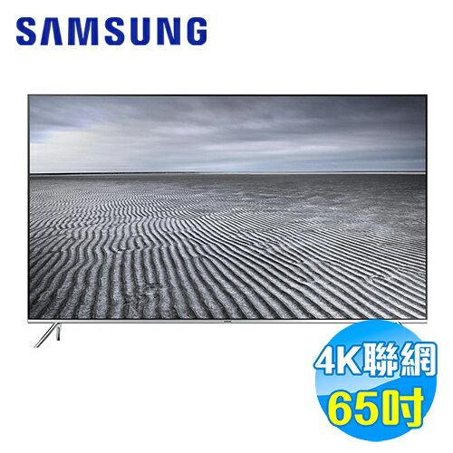 SAMSUNG 三星 65吋4K HDR量子點聯網液晶電視 UA65KS7000WXZW 【送標準安裝】