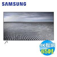 Samsung 三星到SAMSUNG 三星 65吋4K HDR量子點聯網液晶電視 UA65KS7000WXZW