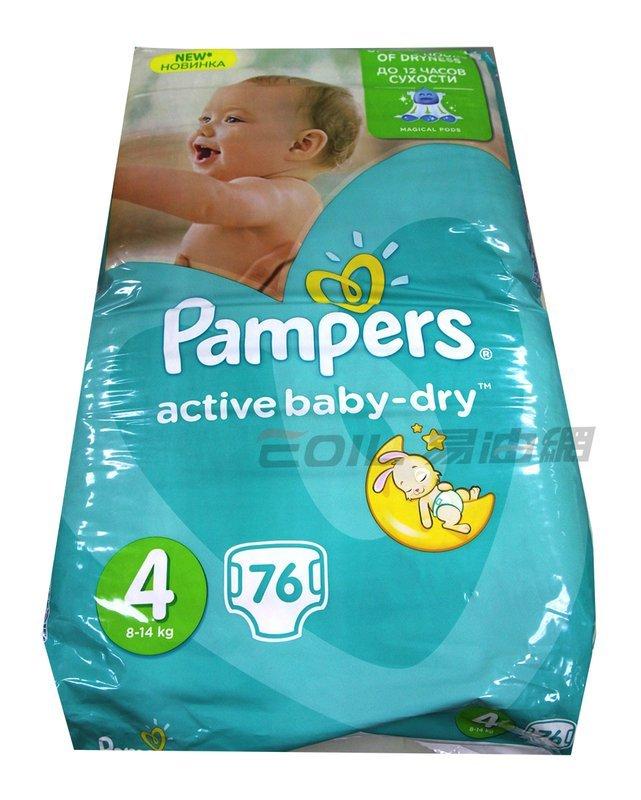 PAMPERS ACTIV BABY-DRY 幫寶適 超薄乾爽尿布 4號(L) 8-14kg 德國製
