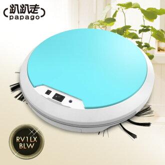 趴趴走 智慧型吸塵器機器人(藍白色) RV1LX-BLW
