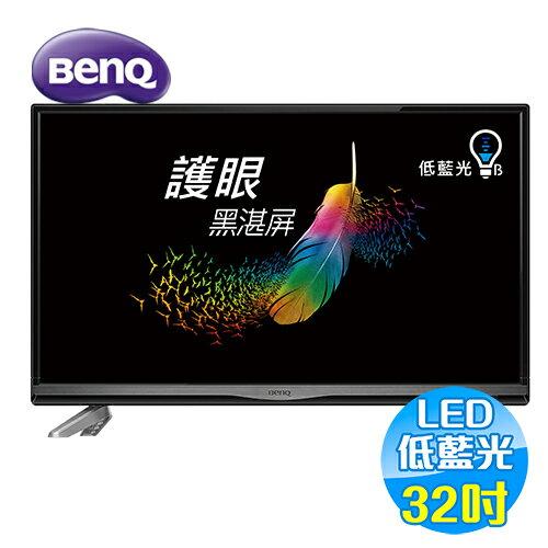 BENQ 32吋低藍光LED液晶電視 32IE5500