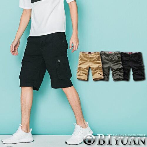 有加大尺碼短褲【FCK006】OBIYUAN韓版美式素面側面大口袋休閒工作褲共3色