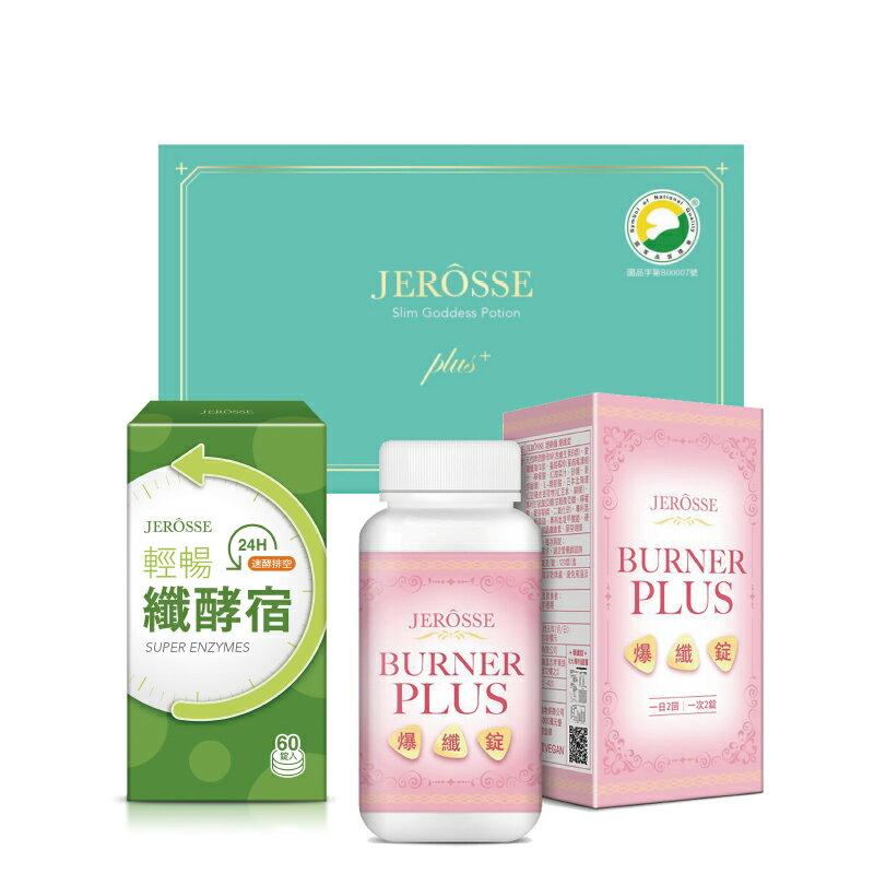 【三纖套裝組】JEROSSE 婕樂纖 纖纖飲Plus2盒+ 爆纖錠1瓶+ 纖酵宿1盒 不適用折扣碼折價券 1