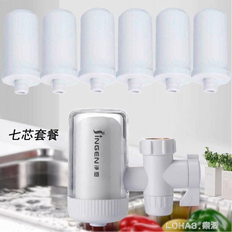 凈水器水龍頭過濾器家用直飲自來水廚房前置濾水器陶瓷濾芯
