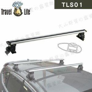 【露營趣】新店桃園 Travel Life 快克 TLS01 鋁合金車頂式置放架 129cm 非固定式 橫桿 含勾片 車頂架 行李架 旅行架 置物架