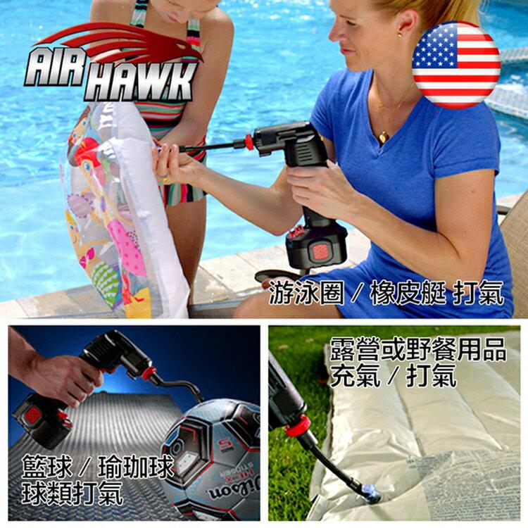 【5折閃購】美國Air Hawk Pro智慧極速打氣機-獨家總代理 3