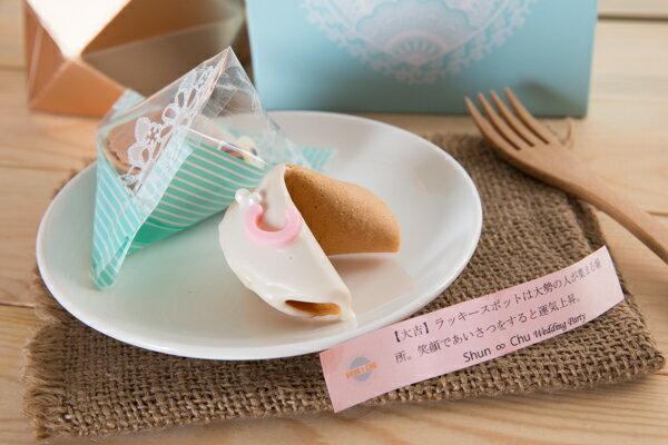 C.Angel 【字母甜心幸運籤餅】手工製做 不含防腐劑 婚禮小物 客製化您想說的話語 位上禮