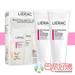 Lierac 黎瑞 孕膚護理膠 200ML  淡化細紋 緊緻 凝膠狀質地