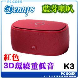 ☆pcgoex 軒揚☆ 3D 環繞重低音藍芽喇叭 BL-K3 紅色