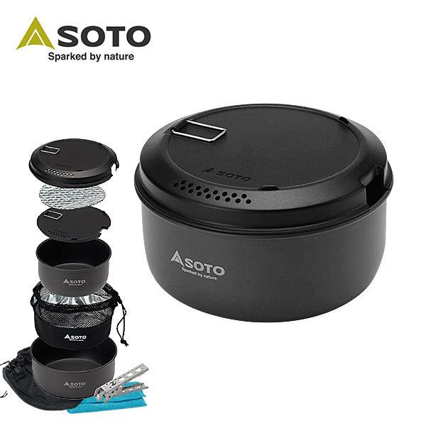 SOTO 戶外鍋具9件組 SOD-500