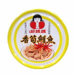 東和 好媽媽 香筍鮪魚 150g