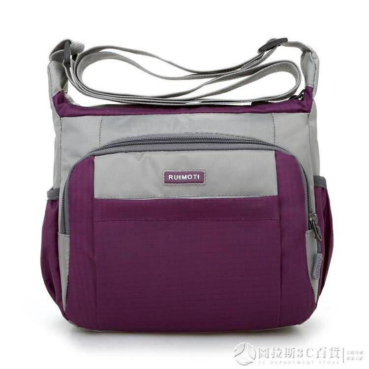 新款運動小包男女單肩斜挎包小挎包背包戶外休閑多口袋旅行包包