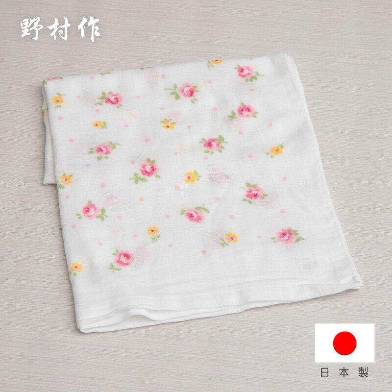 【日本野村作】Baby Gauze兒童棉紗浴巾-(玫瑰藍/玫瑰粉)~2色可選