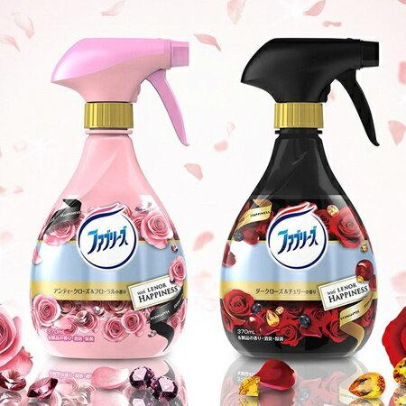 獨家 日本 P&G Febreze奢華衣物除臭噴霧劑 370mL LENOR 布製品除菌 寶僑【N201207】